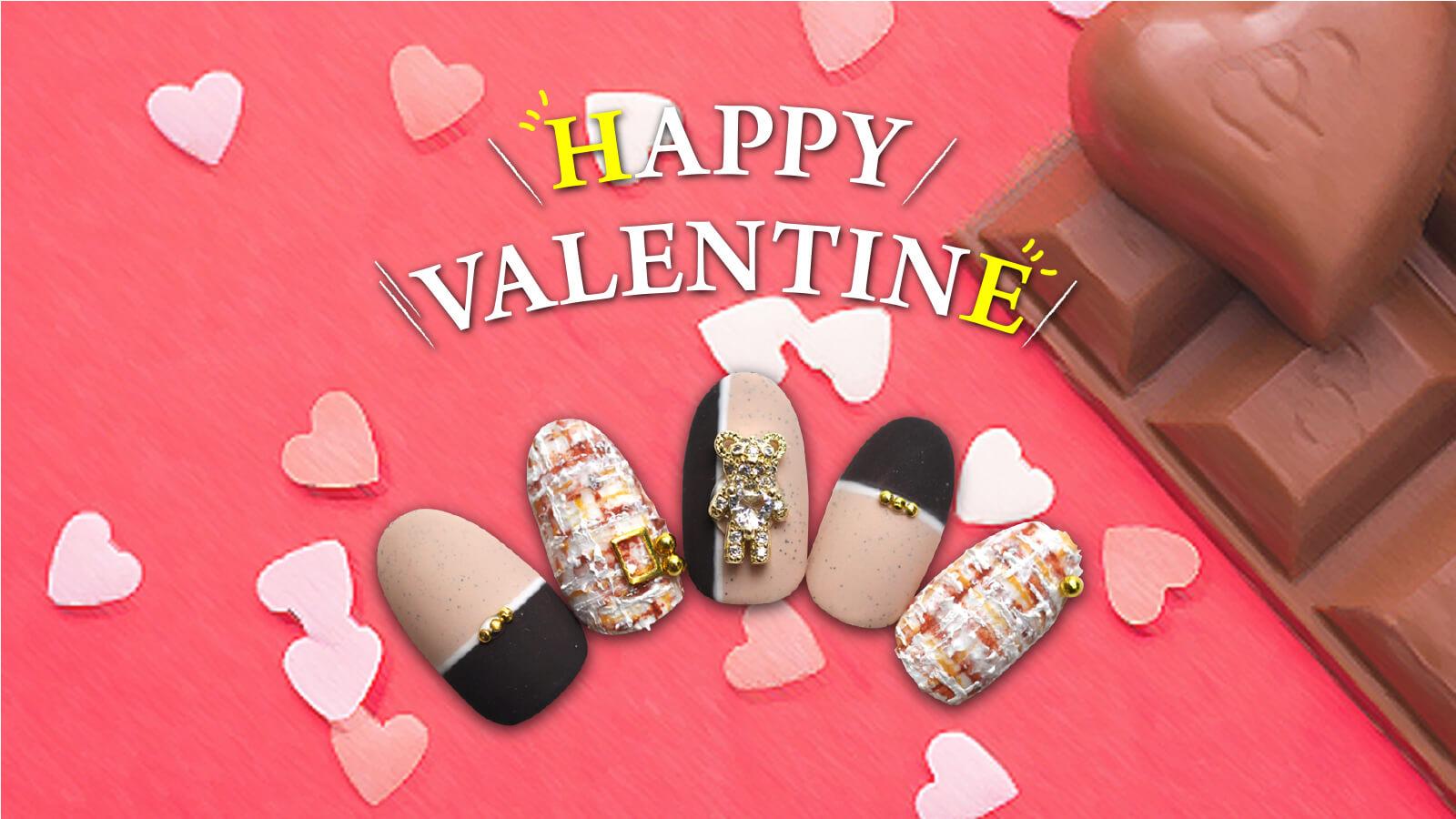 Hapy Valentine
